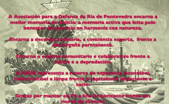 Texto.Manuel.Rivas
